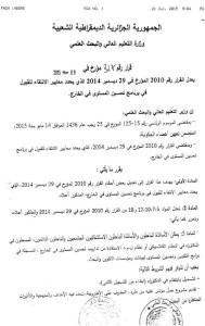 2015 decret stage1