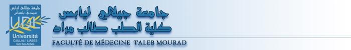 Faculté de médecine TALEB Mourad - Sidi Bel-Abbès