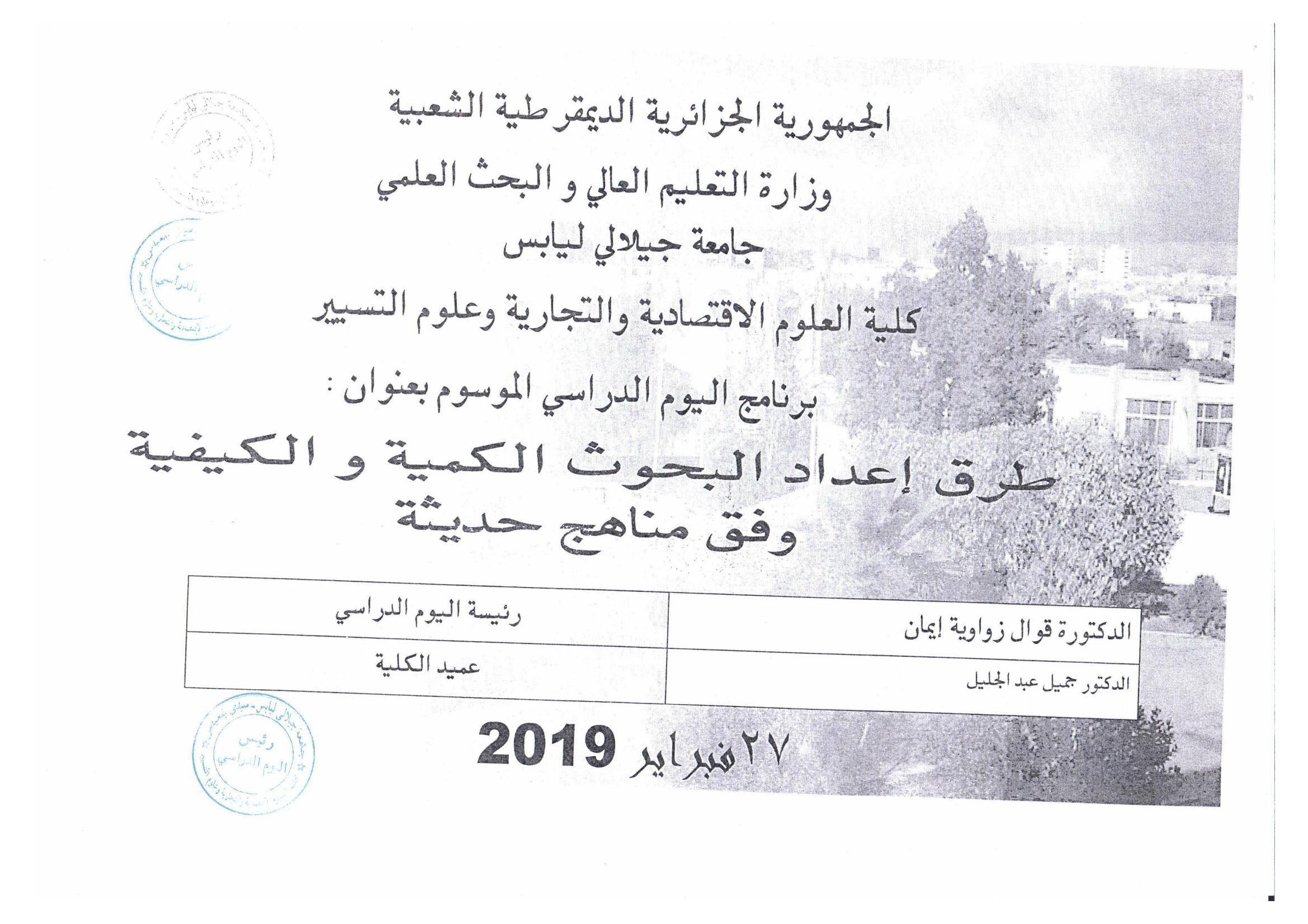 دعوة للمشاركة