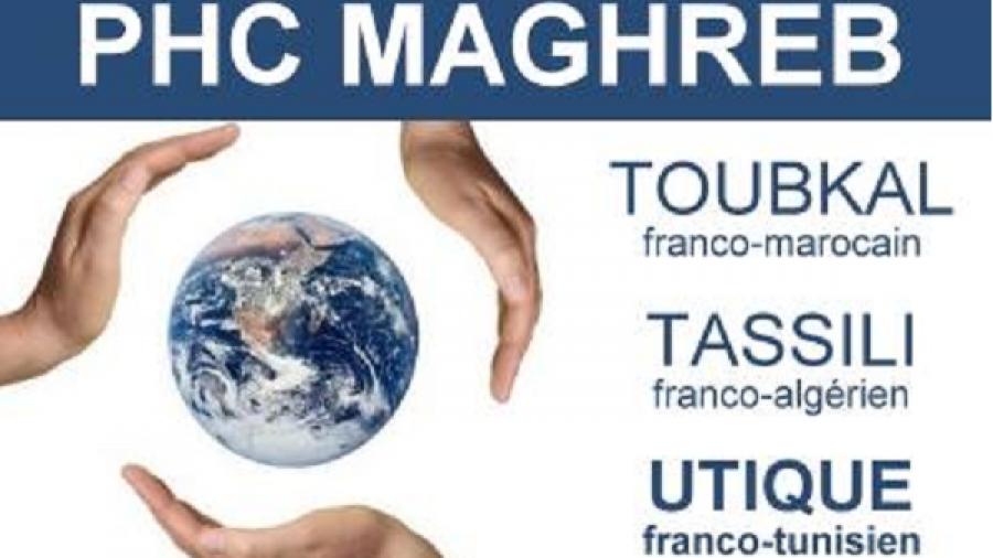 إعلان عن البرامج (PHC MAGHREB PHC TASSILI 2020)